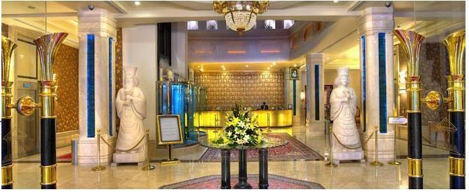 Espinas Hotel - Tehran - Lobby (1).jpg