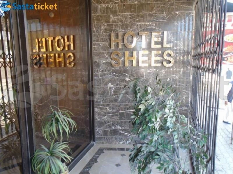 Hotel Shees