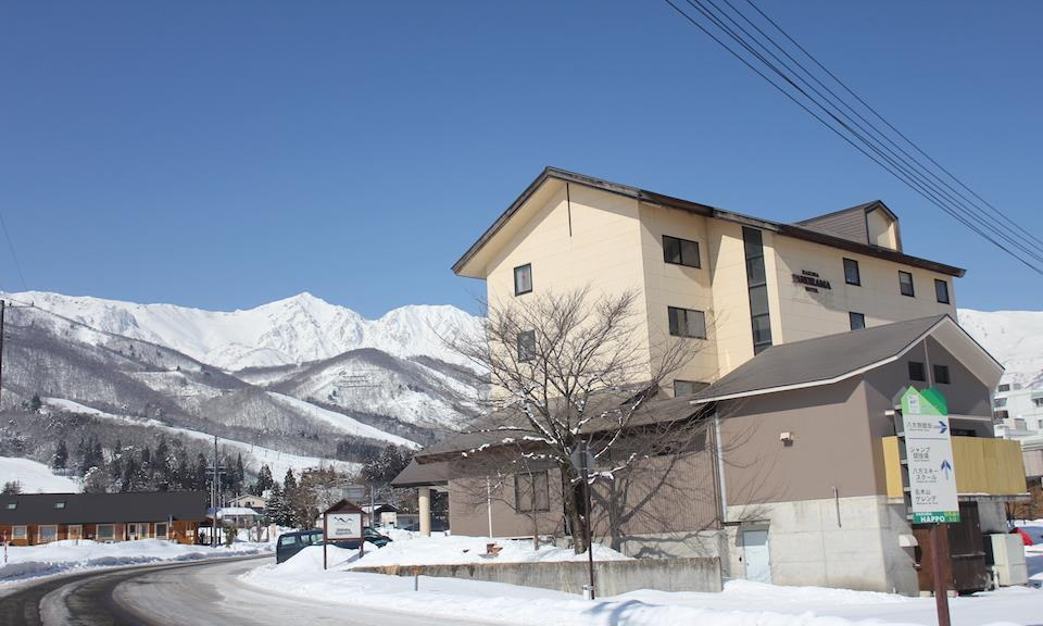 Panorama Hotel Hakuba Accommodation 11