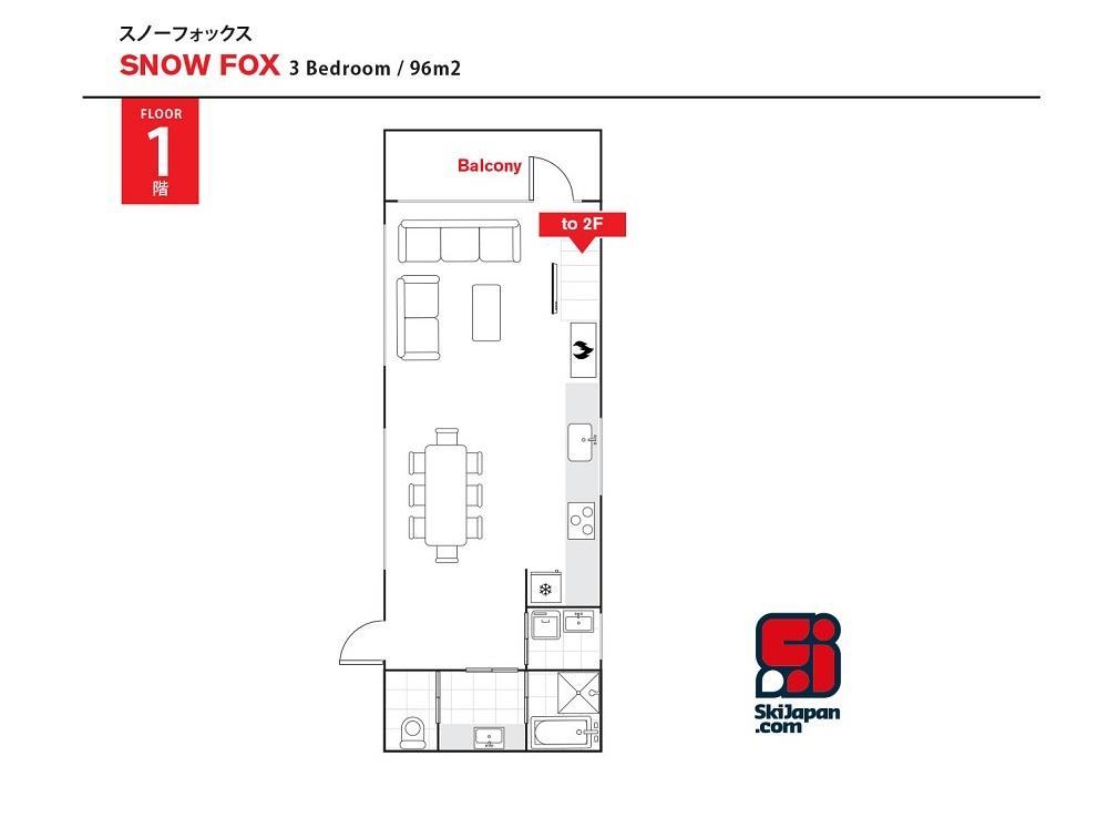 Snow Fox Floor plan 1F