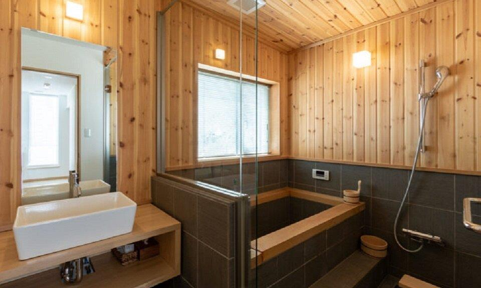 Niseko Accommodation Owl House 8