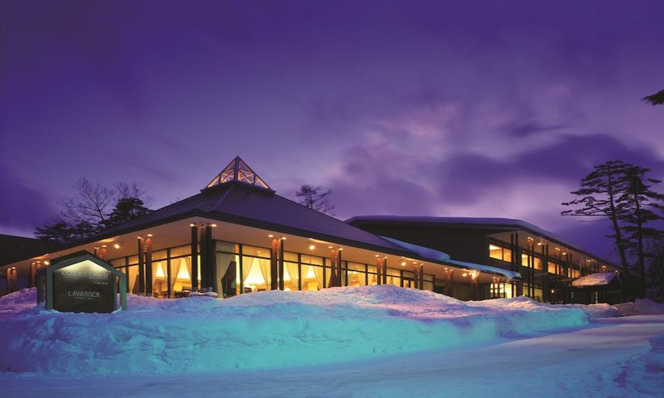 Courtyard by Marriott Hakuba Accommodation 3