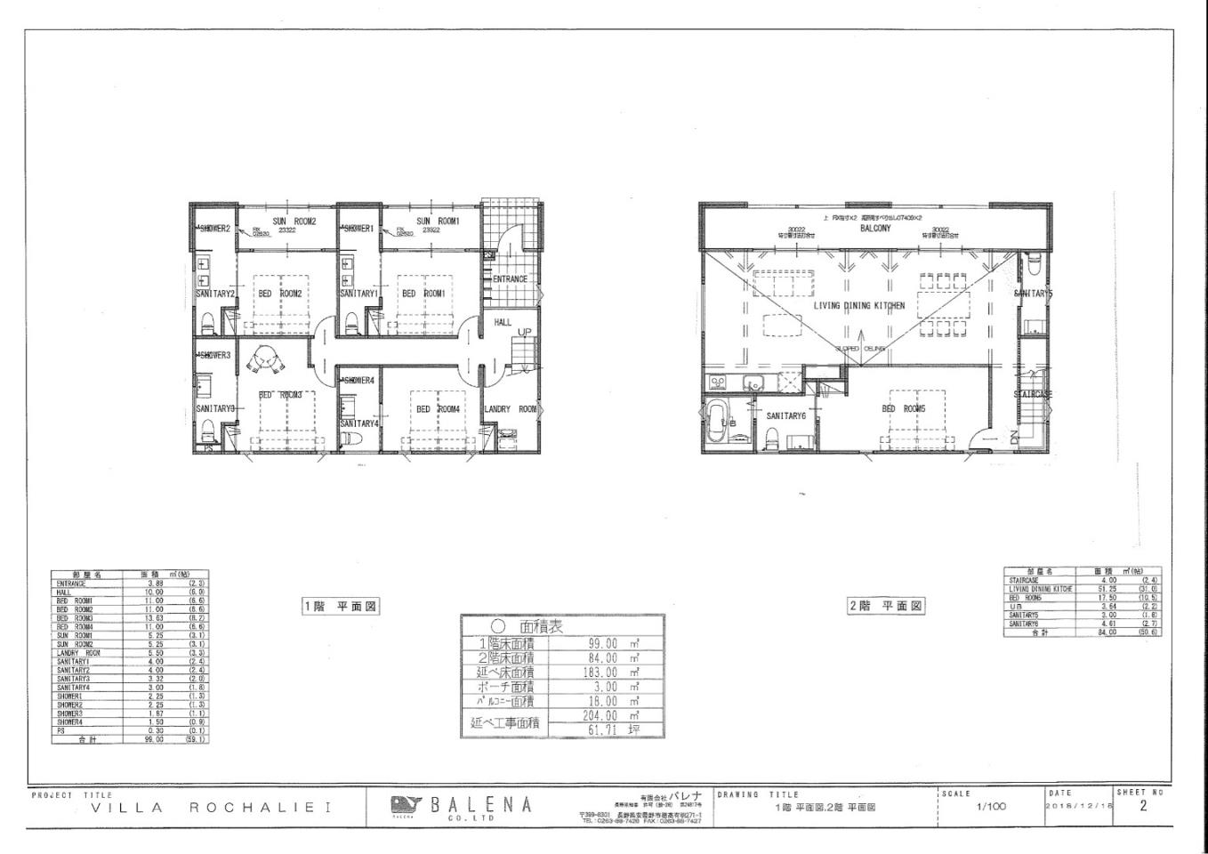 #floorplans 5 Bedroom Villa