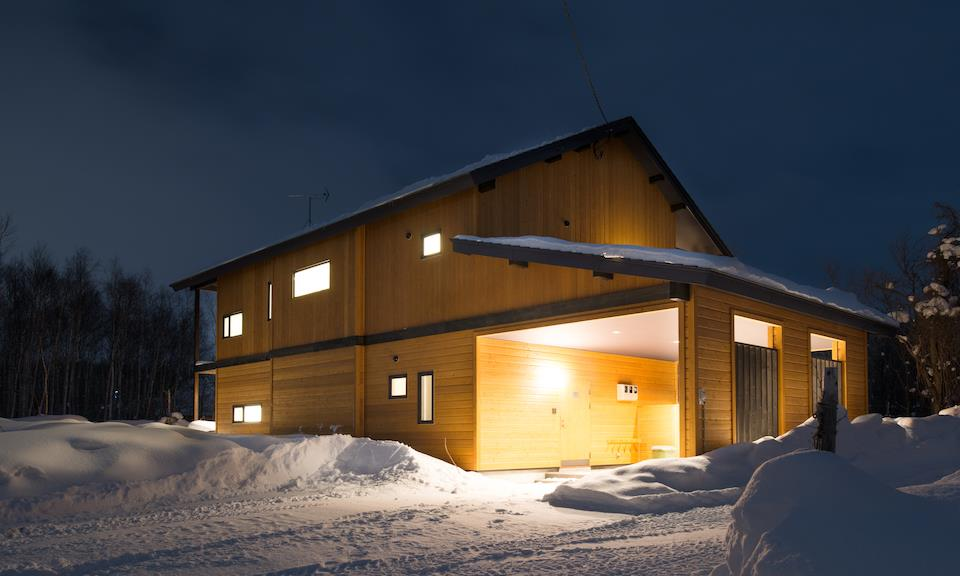 Niseko Accommodation Chalets at Country Resort 11 : Hakusan