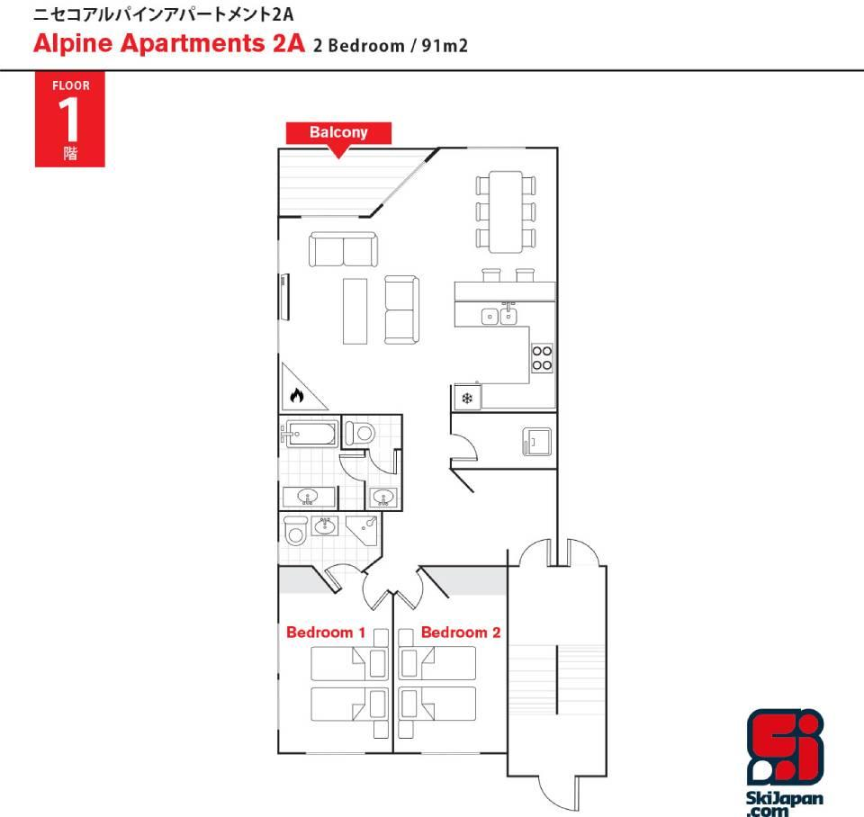 #floorplans Niseko Alpine Apartments 2A