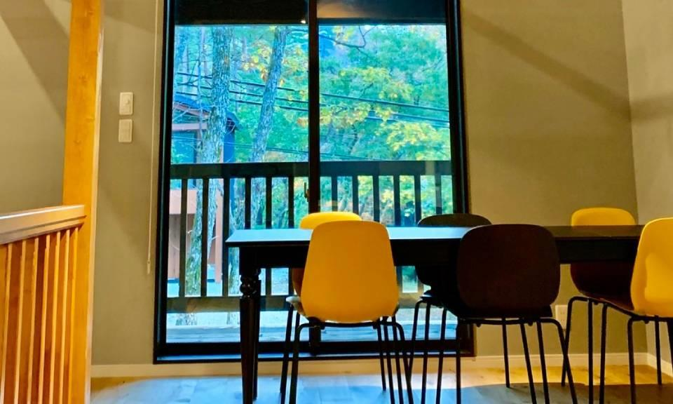 Hakuba Accommodation Snow Haven 5