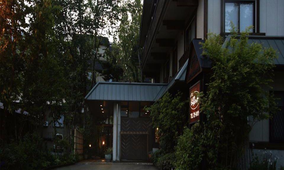 Hakuba Accommodation Hakuba Hifumi 1