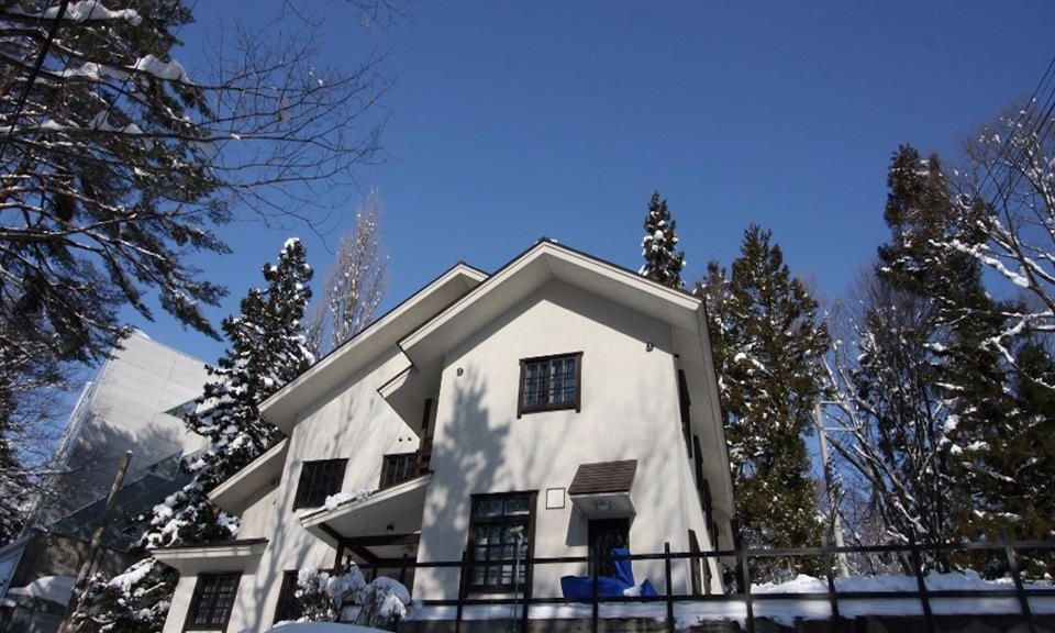 Hakuba Mountain Apartment 1