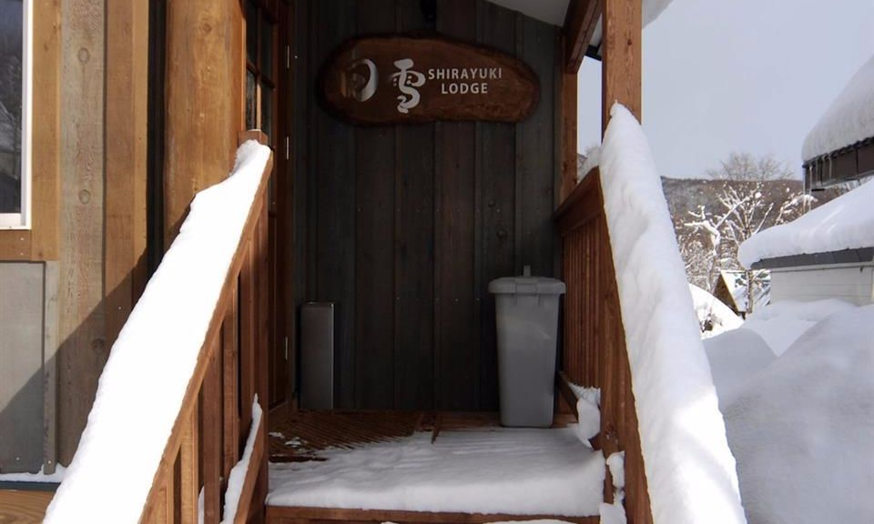 Niseko Accommodation Shirayuki 5