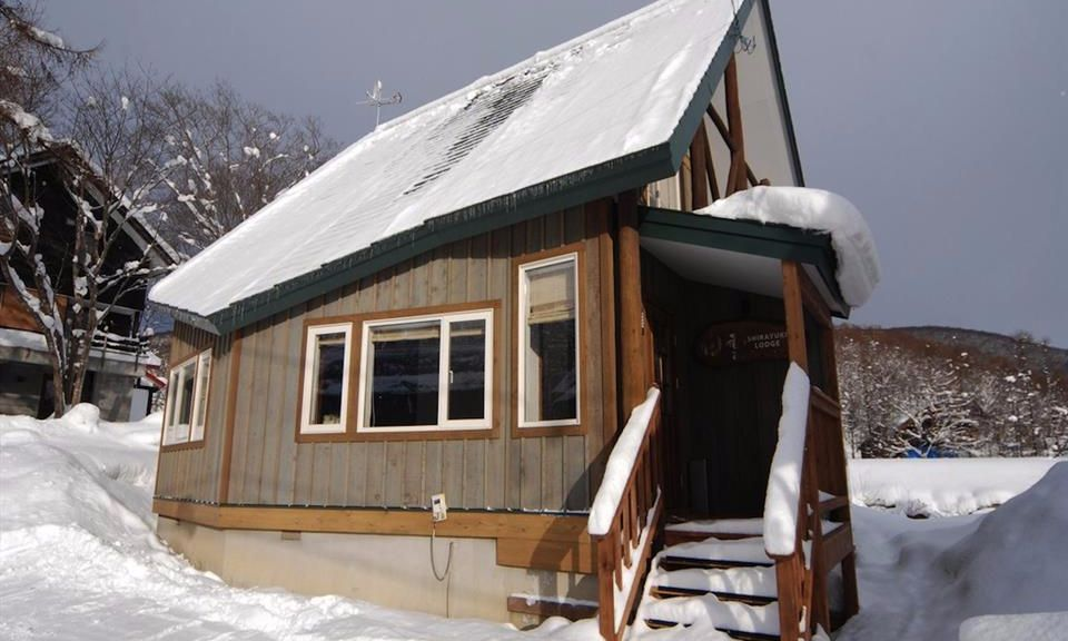 Niseko Accommodation Shirayuki 6