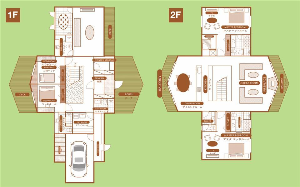 #floorplans 4 Bedroom Eagle's Nest