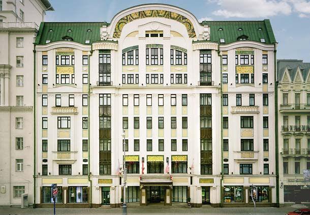 Moscow Marriott Tverskaya Hotel - Facade.jpg