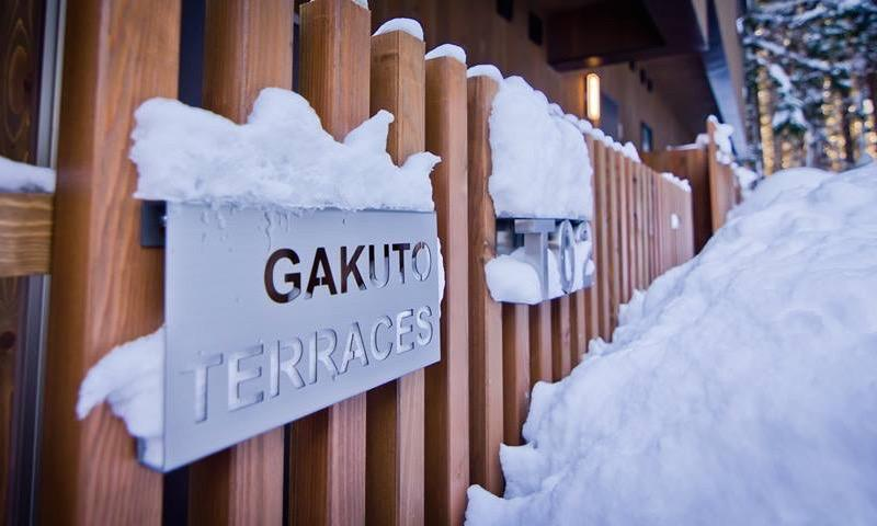 Hakuba Accommodation Gakuto Terrace 7