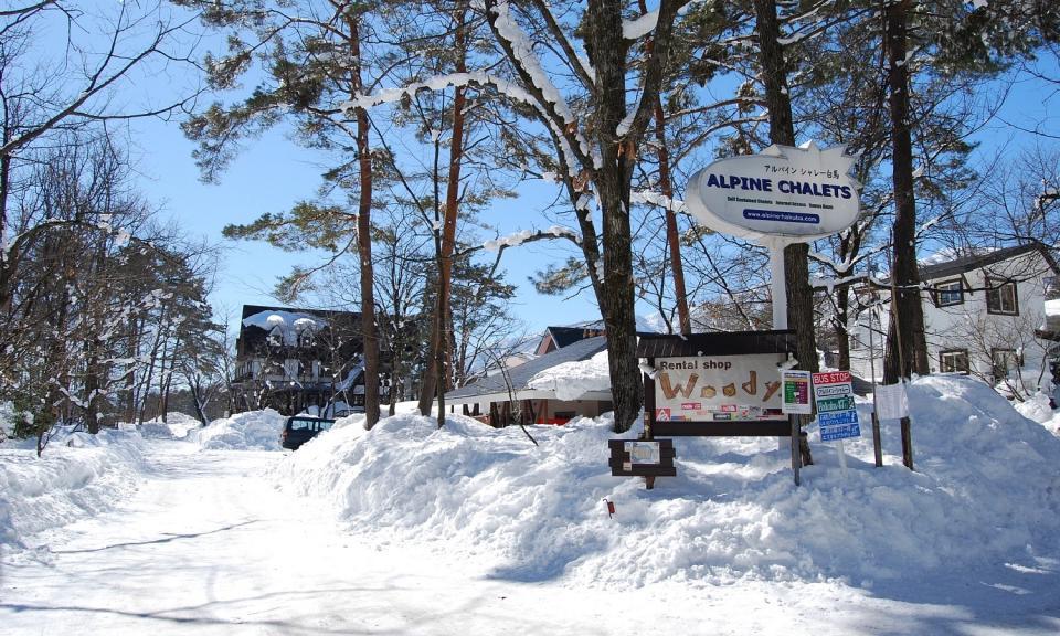 Hakuba Accommodation Alpine Chalets 6