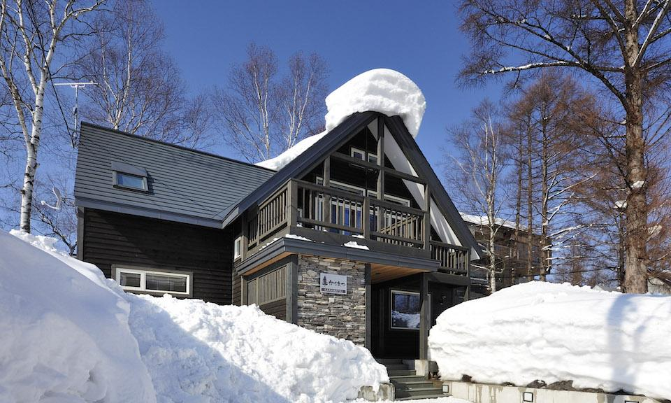Niseko Accommodation Karamatsu 1