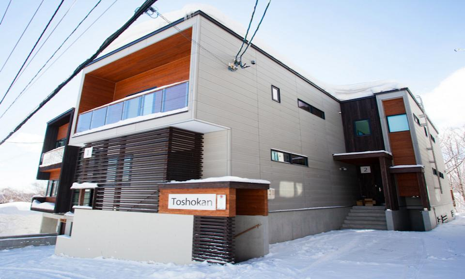 Niseko Accommodation Toshokan 1