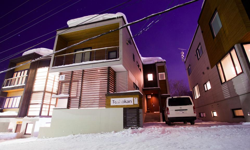 Niseko Accommodation Toshokan 2