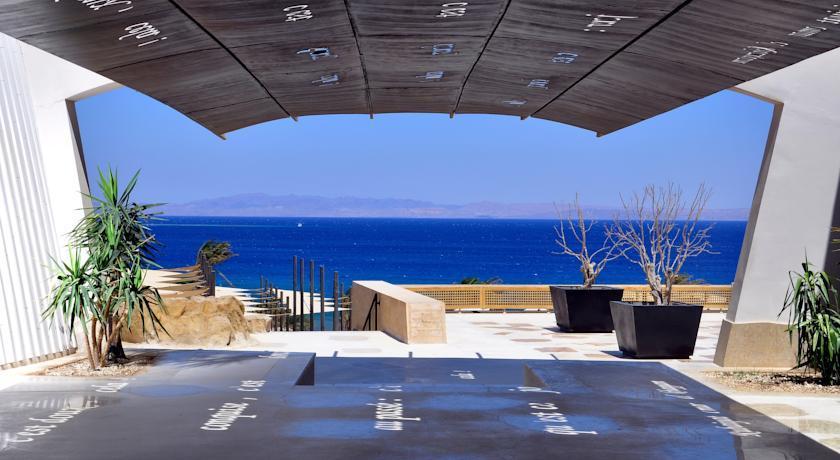 Le meridian Dahab Resort,GCC