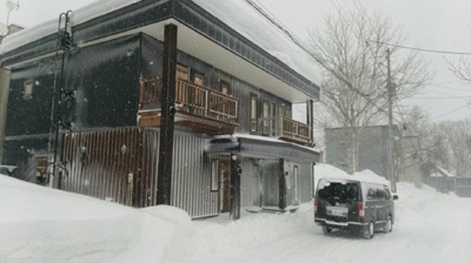 Niseko Accommodation Chalet Billopp 1
